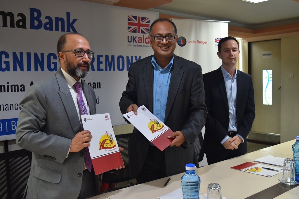 Agreement between Sanima Bank Limited and UKaid Sakchyam Access to Finance